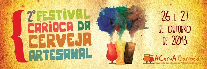 acerva_carioca