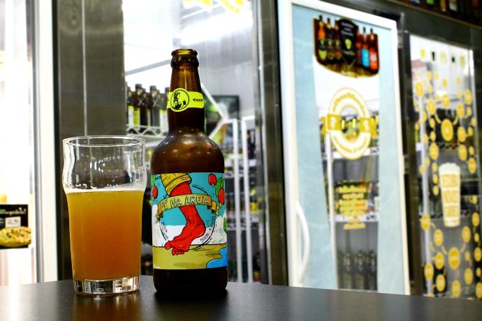 14-bis-beer-cave-03
